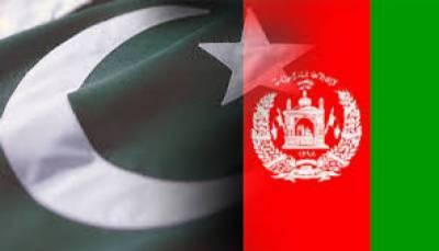 دہشت گردی کیخلاف جنگ میں افغانستان کے ساتھ کھڑے ہیں : پاکستان