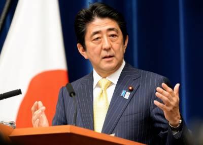 شینزو آبے دوبارہ جاپان کے وزیراعظم منتخب