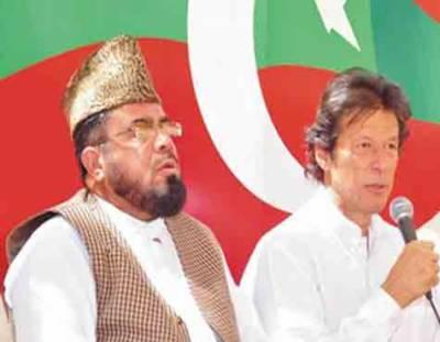 قندیل قتل، ملزم مفتی قوی کا عمران خان سے قریبی تعلق ہے، برطانوی اخبار کا دعویٰ