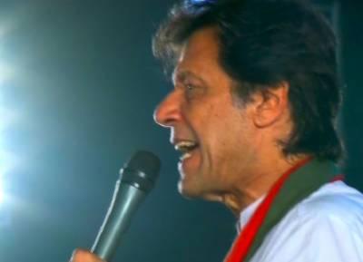 شاہد خاقان عباسی قوم کے مجرم کو تحفظ دے رہے ہیں، عمران خان