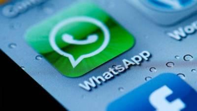 پاکستانیوں کے لیے بری خبر،واٹس ایپ پر پابندی عائد