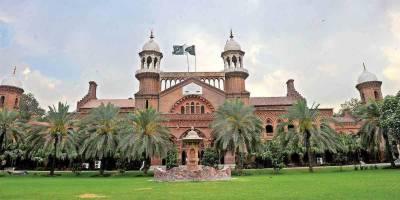 عدالت نے پنجاب کی سرکاری کمپنیوں میں کرپشن کے تمام کیسز یکجا کر دیئے