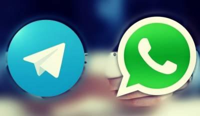 افغان حکام نے واٹس ایپ اور ٹیلی گرام کی سروس بند کر دی