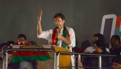 شاہد خاقان عباسی جیسا بزدل اور کمزور وزیر اعظم نہیں دیکھا ، عمران خان