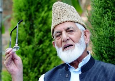 بھارت کو اب کشمیری مسلمانوں کی جان چھوڑ دینی چاہیے: سید علی گیلانی