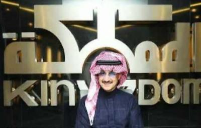 پرنس ولید بن طلال کی گرفتاری کے ساتھ ہی