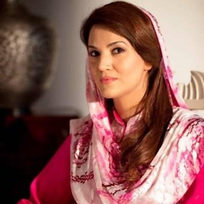 عمران خان کی سابق اہلیہ ریحام خان نے برقع اوڑھ لیا