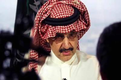 سعودی شہزادوں کی گرفتاری، تیل کی قیمتیں بلند ترین سطح پر پہنچ گئی