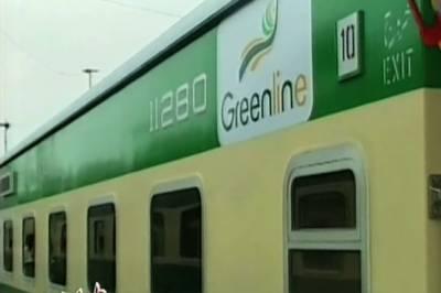 محکمہ ریلوے نے گرین لائن ٹرین میں کوٹہ سسٹم ختم کر دیا