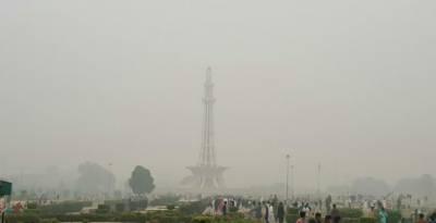 لاہور دنیا کے آلودہ ترین شہروں میں شامل ہوگیا