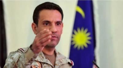 عرب فوجی اتحاد نے یمن کی بری، بحری اور فضائی حدود بند کردیں ہیں