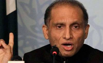 امریکا اور پاکستان کے درمیان تجارت کو فروغ دینے کے بے شمار مواقع موجود ہیں, اعزاز چوہدری