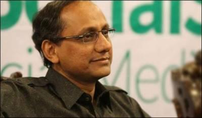 دھوکہ دہی اور جھوٹ بولنا عمران نیازی کی فطرت رہی ہے، سعید غنی