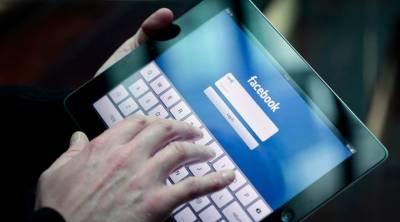 سوشل میڈیا پر غیراخلاقی پوسٹ کرنے پر بھاری جرمانے کا قانون تیار