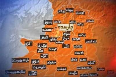 چارسدہ میں غیرت کے نام پر خاتون سمیت 2 افراد قتل
