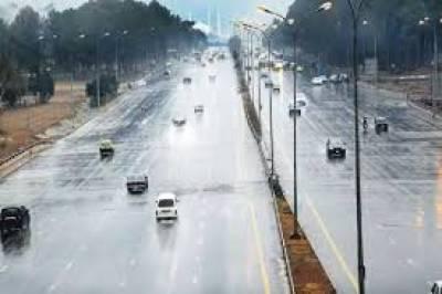 آئندہ چوبیس گھنٹوں کے دوران ملک کے بیشتر علاقوں میں موسم خشک رہے گا،محکمہ موسمیات