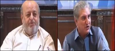 ممتاز بھٹو کی سندھ نیشنل فرنٹ پارٹی پی ٹی آئی میں ضم ہو گئی
