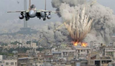 شام میں جنگی طیاروں کی بمباری، 30شہری ہلاک