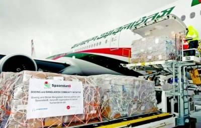 ترکی نے روہنگیا مسلمانوں کیلئے امدادی سامان کی دوسری کھیپ پہنچادی
