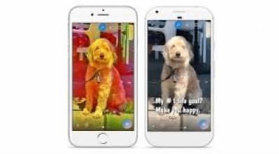 سکائپ نے سمارٹ فون صارفین کیلئے نئے ایفیکٹس متعارف کروا دیئے