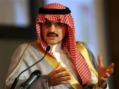 سعودی شہزادوں کی گرفتاری کا منصوبہ پہلے سے بن چکا ہے،برطانوی اخبار کا دعوی