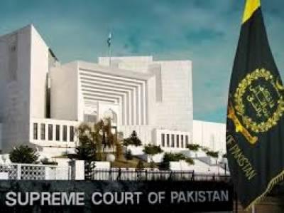 جسٹس آصف سعید کھوسہ نے حدیبیہ پیپرملز کیس کی سماعت سے معذرت کر لی