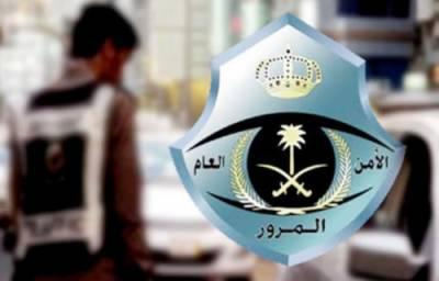 سعودی محکمہ ٹریفک نے ڈرائیونگ لائسنس کے لئے فوری امتحان کا نظام ختم کردیا