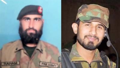 دہشت گرد حملے میں پاک فوج کے کیپٹن اور سپاہی شہید