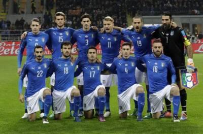 چار مرتبہ کی عالمی چیمپئن اٹلی کی ٹیم 59 برس بعد فیفا ورلڈ کپ فائنلز میں جگہ بنانے میں ناکام