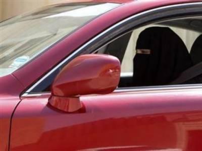 شارجہ، ڈرائیونگ لائسنس کیلئے رشوت کے طور پر چاکلیٹ دینا خاتون کو مہنگی پڑ گئی
