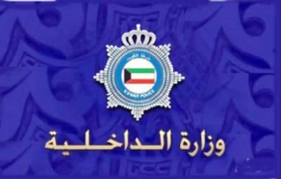 کویت میں ڈرائیونگ کے دوران موبائل کے استعمال پر گاڑی ضبط ہوگی