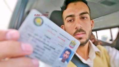 خصوصی افراد سے ڈرائیونگ لائسنس جاری کرنے یا تجدید کرنے پر آدھی فیس لی جائے گی