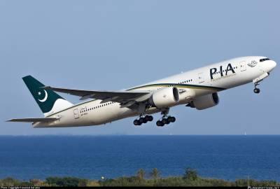 پی آئی اے استنبول کے لئے پروازیں آپریٹ نہیں کرے گی