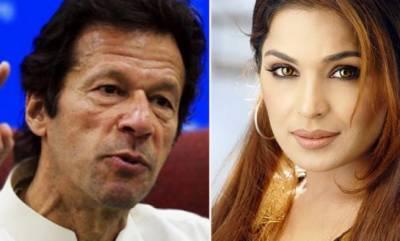 عمران خان کو جمائما خان سے دوبارہ شادی کر لینی چاہیے، اداکارہ میرا