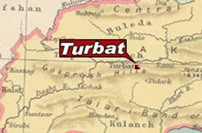 بلوچستان کے ضلع تربت سے 15 نامعلوم افراد کی لاشیں برآمد
