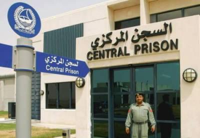 ابوظہبی میں مسلمان قیدیوں کے اخلاق سے متاثر ہو کر فلپائنی شخص مسلمان ہو گیا