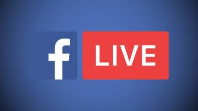 """فیس بک کا لائیو فیچر کیلئے """"فین کلب ایپ """" پر کام جاری"""