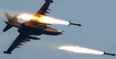 روس کے 6 جنگی طیاروں کی شامی صوبے میں داعش کے متعدد ٹھکانوں پر بمباری