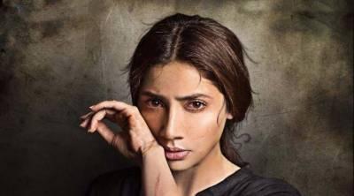 """ماہرہ خان کی فلم """"ورنہ"""" کو نمائش کی اجازت مل گئی"""