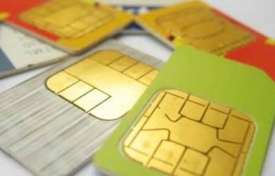 سعودی عرب میں کالنگ کارڈ ریچارج کرانے کی اقامہ شرط منسوخ