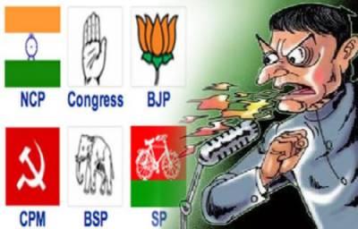 بھارتی الیکشن میں ''پپو''لفظ کا استعمال کرنے پر ریاستی الیکشن افسر ک نے روک لگا دی