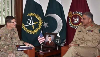 افغانستان کا امن پاکستان کیلئے کسی بھی ملک سے زیادہ اہم ہے، آرمی چیف