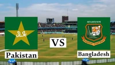 پاکستان نے بنگلہ دیش کو شکست دیکر ایشیاکپ فائنل میں جگہ بنا لی !