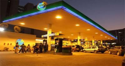 پی ایس او کی کل وصولیاں 306 ارب روپے تک پہنچ گئیں