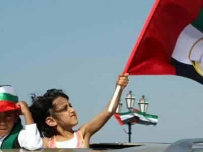 متحدہ عرب امارات میں 30نومبر سے 3دسمبر تک تعطیل ہوگی