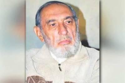 الیکشن کمیشن نے میئر کوئٹہ ڈاکٹر کلیم اللہ کو نااہل قرار دیدیا