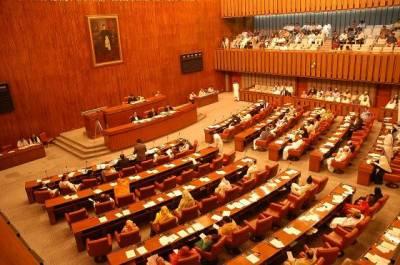 سینیٹ سے بھی انتخابات ایکٹ ترمیمی بل 2017 منظور
