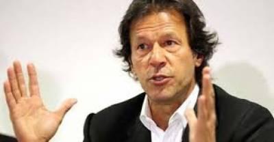 عمران خان نے داوڑ کنڈی کو پارٹی سے نکالنے کا اعلان کر دیا