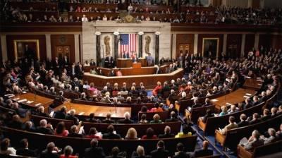 کانگریس کی طرف سے حماس کے حامیوں کو سزا دلوانے کی قراردادپیش