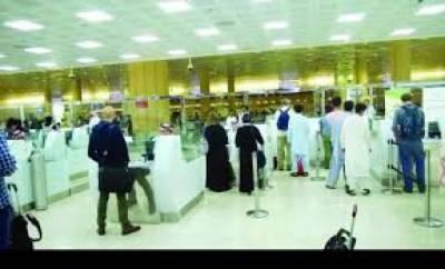 سعودی عرب میں غیرملکی تارکین وطن کے ہاں پیداہونے والے بچوں کے لئے ویزہ کی ضرورت نہیں